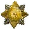 Орден Александра Великого ЗА НАУЧНЫЕ ПОБЕДЫ И СВЕРШЕНИЯ